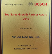 Vision One BOSCH Top Sales Growth Partner Award