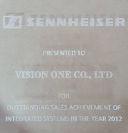 Vision One SENNHEISER Integrated System Award 2012