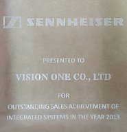 Vision One SENNHEISER Integrated System Award 2013
